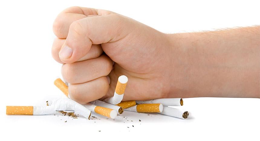Брось курить