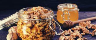 Орехи с мёдом